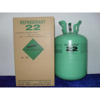 Buy cheap refillable refrigerant R134A from wholesalers