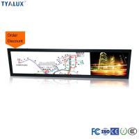 Buy cheap 28.8 Inch Ultra Wide Stretched Bar HDMI DVI VGA input  Android LCD Media Player from wholesalers