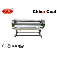 Buy cheap High Precision Roll to Roll Lamination Machine Vacuum Laminating Machine from wholesalers