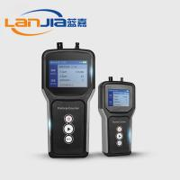 Buy cheap PM2.5 dust particle detector to easy know air quality from wholesalers