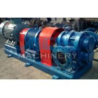 Buy cheap Priming Pump Set/Self Priming Water Pump Self Priming Centrifugal Water Pump product