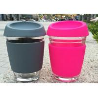 Buy cheap Customize Glass Coffee Cup With Silicon Lid / Drinking Glass Cup With Silicon Case from wholesalers