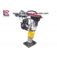 Buy cheap 15kn Impact Force Soil Compaction Equipment , 4 Stroke Plate Vibratory Compactor product
