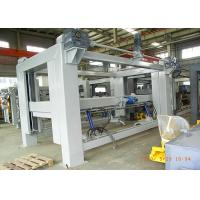 New Style Autoclaved Aerated Concrete Plant Sand Lime Brick Manufacturing