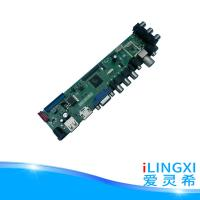 Buy cheap LED TV SKD LED TV tv mainboard universal V59 for LCD TVs LED TVs with HDMI, VGA, USB, TV from wholesalers
