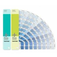 Buy cheap 2014 Version PANTONE CMYK Coated & Uncoated Set Color Card from wholesalers