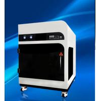 Buy cheap 2D 3D Photo Inner Marking Glass Crystal Laser Engraving Machine 3D Crystal Inner Inside Printing Craving Laser Engraving from wholesalers