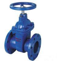 Buy cheap CI/DI Sluice Cast Steel Gate Valve With Hand Wheel , Non Rising Spindle from wholesalers