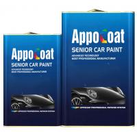 Buy cheap Car Paint Hardener, www.hccpaint.com from wholesalers