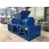 Buy cheap Multipurpose Four Shaft Shredder Waste Plastic Recycling Machine 24pcs Blades from wholesalers