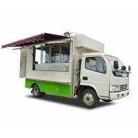 Buy cheap Outdoor DFAC 4x2 / 4x4 BVG Mobile Food Truck For Army , Forces ,Troops Camping from wholesalers