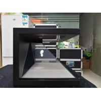 Buy cheap 22 Inch -  70 Inch Holographic Pyramid Projection 3D Showcase Holo Box Display for exhibition from wholesalers
