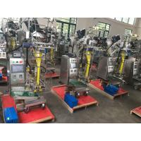 Buy cheap Automated Milk Powder Packaging Machine For 10-50g 3 Side Sealing Bags from wholesalers