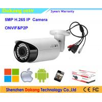 Buy cheap Metal IP66 H.265 Wireless Outdoor Security Camera Systems For Home from wholesalers