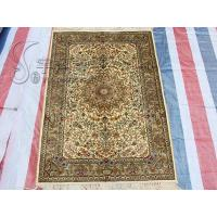 Buy cheap 2x3 feet wholesale oriental Chinese handmade silk carpet and rug from wholesalers