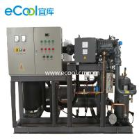 Buy cheap Automatic Bitzer Piston Parallel Refrigeration Compressor Unit  For Large Cold Storage from wholesalers