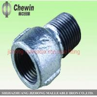 Buy cheap electric galvanized malleable iron pipe fitting plain socket from wholesalers