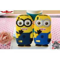 Buy cheap New Hot Selling Fashion Cartoon Silicone Case For Huawei Ascend P6 High Quality from wholesalers