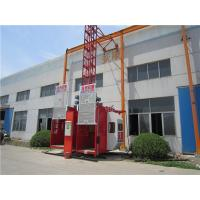 Buy cheap Stroke Industrial Aerial Work Hydraulic Lift Platform with 2000kg Capacity working from wholesalers