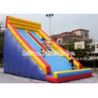 Buy cheap 0.55mm PVC Inflatable Sport Games With Australian Standards AS3533 from wholesalers