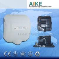 Buy cheap bathroom hand dryers suppliers in china from wholesalers