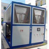 Buy cheap Shell / Tube Type Air - Water Screw Chiller RO-130AS With Cooling Capacity 130KW Customized Refrigerant from wholesalers