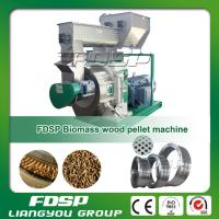 Buy cheap China top supply sugar cane pellet making machine with CE certification for sale from wholesalers