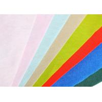 Buy cheap Red Spunbond Non Woven Fabric Polypropylene Anti - UV For Shopping Bag from wholesalers