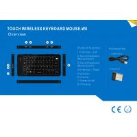 Buy cheap Wifi 2.4GHz Wireless Fly Air Mouse Touchpad Keyboard Key for Android PC TV BOX product