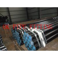 Buy cheap x 65 cs pipe stockiest in singapore steel pipes with flow rate product