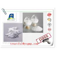 China High quality Procaine CAS :59-46-1 for Anti-paining Anesthetic Anodyne on sale