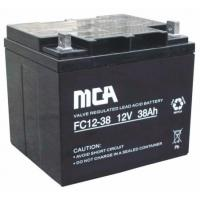Buy cheap lead acid battery BATTERY 12v 120Ah from wholesalers