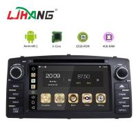 Buy cheap 7 Inch Touch Screen Android Car DVD Player Multi - Language TV-BOX OBD TPMS from wholesalers
