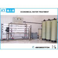 Buy cheap 1TPH Economical Pure Water Treatment System RO Drinking Water Purifying Equipment from wholesalers