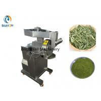 Buy cheap Lab Small Herbal Powder Machine Wheat Grass Lemon Leaf Grinder Hammer Mill from wholesalers