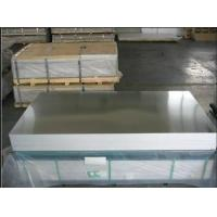 Buy cheap 7075 aluminum plate,6mm aluminium plate price, alloy checker plate, Aircraft structural parts product