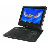 Buy cheap Small and Light 7 inch Portable DVD Player of LCD TFT Rotatable Screen product