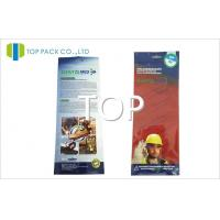 China Aluminum Foil Bags Matte Printing Insole Zipper Plastic Laminated Packaging Pouches on sale