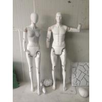 Buy cheap articulated mannequin,fiberglass mannequin,mannequin from wholesalers