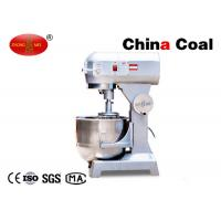 Buy cheap B20  0.75kw Commercial Countertop Multi-function Planetary Dough Mixer from wholesalers