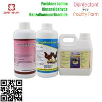 Buy cheap Farm Disinfectant Povidone Iodine Glutaraldehyde Solution from wholesalers