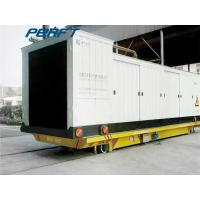 Buy cheap Customized Tonnage Battery Transfer Cart on Rail For Industry , yellow from wholesalers