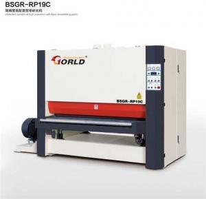 Buy cheap Two-Head 1900mm Width Wide Belt Sander, BSGR-RP19C product
