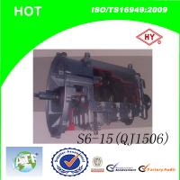 Buy cheap ZF Qijiang (QJ)S6-150/QJ1506 Transmission Gear Box Assembly For Yutong/Higer/Kinglong from wholesalers