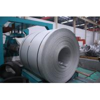 Buy cheap ASTM 304 Hot Rolled Steel Sheet , NO.1 Surface Storage Tank Stainless Steel Plate from wholesalers