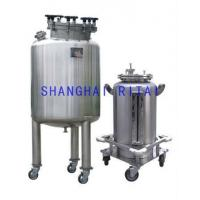 stainless steel tank (Movable tank/mixing tank)