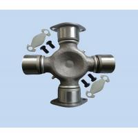 Buy cheap 2 welded plate and 2 plain round universal joint from wholesalers