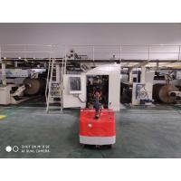 Buy cheap WJ220-2200 5 Ply Corrugated Cardboard Production Line/Production Line Length About 110meters from wholesalers