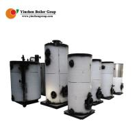 Buy cheap Gas LPG Diesel Oil Fired Simple Vertical Boiler For Administrative Institution from wholesalers