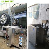 Buy cheap Tire Cleaning Machine For Sizes Up To 26 Wheel Ultrasonic Bath Cleaner from wholesalers